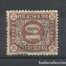 Sellos: GOBIERNO PROVISIONAL 1868 EDIFIL 94 SALAMANCA HABILITADO X LA NACION NUEVO* MARQUILLADO. Lote 227459650