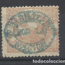 Sellos: GOBIERNO PROVISIONAL 1868 EDIFIL 96 SALAMANCA HABILITADO POR LA NACION NUEVO* MARQUILLADO GALVEZ. Lote 227459755