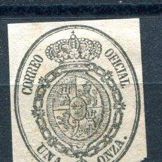 Sellos: EDIFIL 36. UNA ONZA, ESCUDO DE ESPAÑA. AÑO 1855. NUEVO SIN GOMA. Lote 227555095