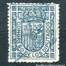 Sellos: EDIFIL 231. SELLO OFICIAL, AÑO 1896, COLOR AZUL, USADO. BONITO PERO LIGERO ADELGAZAMIENTO. Lote 227877080