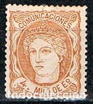EDIFIL 104, GOBIERNO PROVISIONAL, ALEGORIA DE ESPAÑAI, NUEVO COIN CHARNELA (BIEN CENTRADO) (Sellos - España - Otros Clásicos de 1.850 a 1.885 - Nuevos)