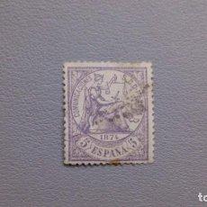 Sellos: ESPAÑA - 1874 - I REPUBLICA - EDIFIL 144 - LUJO - BIEN CENTRADO.. Lote 228466615