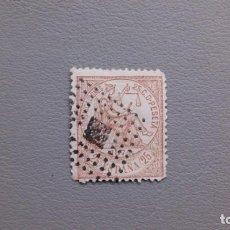 Sellos: ESPAÑA - 1874 - I REPUBLICA - EDIFIL 147 - CENTRADO.. Lote 228467115
