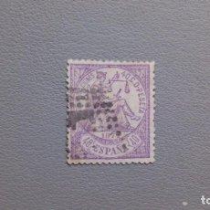 Sellos: ESPAÑA - 1874 - I REPUBLICA - EDIFIL 148 - CENTRADO.. Lote 228467295