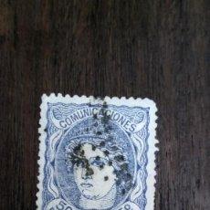 Timbres: SELLO ESPAÑA 107. EDIFIL. GOBIERNO PROVISIONAL. 1868-69. USADO.. Lote 229272120