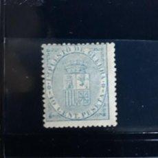 Francobolli: EDIFIL 142 * ESCUDO ESPAÑA 1874. Lote 231031510