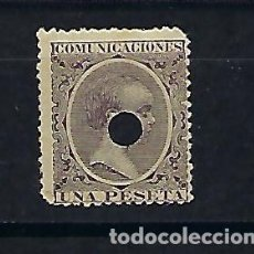 Sellos: ESPAÑA. AÑO 1889. ALFONSO XIII. PELÓN.. Lote 231930065