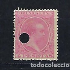Sellos: ESPAÑA. AÑO 1889. ALFONSO XIII. PELÓN. 4 PESETAS ROSA.. Lote 231930180