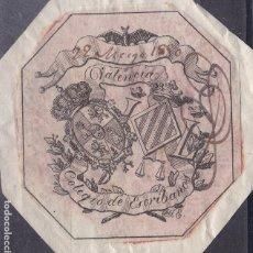Francobolli: JJ7- FISCALES COLEGIO ESCRIBANOS VALENCIA 1890. FRAGMENTO. Lote 232243830
