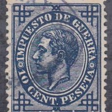 Sellos: ESPAÑA.- SELLO Nº 184 A IMPUESTO DE GUERRA COLOR AZUL MUY OSCURO.. Lote 233474505
