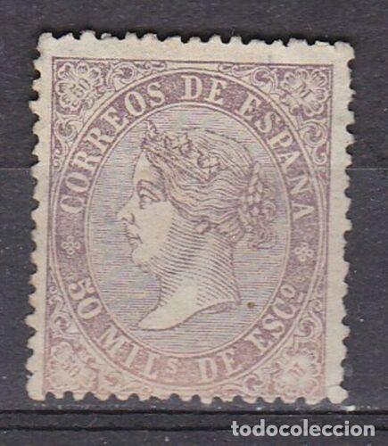 SELLO ISABELL II AÑO 1867 EDIFIL 98 NUEVO VER FOTOS ALTO VALOR CAT (Sellos - España - Otros Clásicos de 1.850 a 1.885 - Nuevos)