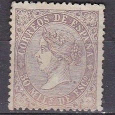 Selos: SELLO ISABELL II AÑO 1867 EDIFIL 98 NUEVO VER FOTOS ALTO VALOR CAT. Lote 233594615