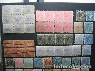 LOTAZO DE SELLOS ESPAÑOLES DE LA ISLA DE CUBA (Sellos - España - Otros Clásicos de 1.850 a 1.885 - Usados)