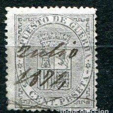 Timbres: EDIFIL 141. 5 CTS ,ESCUDO DE ESPAÑA, AÑO 1874. MATADO A TINTA CON FECHA. Lote 233902485