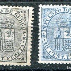 Sellos: EDIFIL 141/142. SERIE COMPLETA DE ESCUDO DE ESPAÑA, AÑO 1874. VER DESCRIPCIÓN. Lote 233902950
