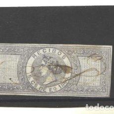 Sellos: ESPAÑA 1866 - FISCAL-POSTAL PARA RECIBOS - 5 CTS. DE ESCUDO- PUNTO DE AGUJA. Lote 234627420