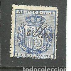 Sellos: ESPAÑA 1878 - FISCAL-POSTAL PARA RECIBOS - 12 CTS. DE PTA.- USADO. Lote 234627660