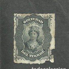 Sellos: ESPAÑA 1875 -SOCIEDAD DEL TIMBRE.- USADO - DEFECTUOSO. Lote 234632830