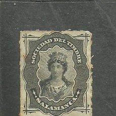 Sellos: ESPAÑA-SALAMANCA 1875 -SOCIEDAD DEL TIMBRE.- USADO - SEÑALES OXIDO. Lote 234633395