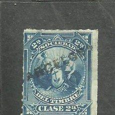 Sellos: ESPAÑA-BARCELONA 1878 -SOCIEDAD DEL TIMBRE.CLAS2ª- USADO -. Lote 234633600