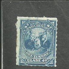 Sellos: ESPAÑA 1878 -SOCIEDAD DEL TIMBRE.CLASE 4ª- USADO -. Lote 234633800