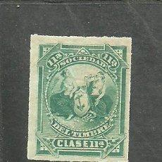 Sellos: ESPAÑA 1878 - SOCIEDAD DEL TIMBRE.CLASE 11ª- USADO -LEVE DOBLEZ. Lote 234638500