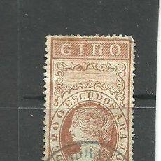 Sellos: ESPAÑA 1867 - SELLO GIRO 10 CENTIMOS . - USADA OXIDO. Lote 234672870