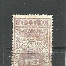 Sellos: ESPAÑA 1870 - SELLO GIRO 10 CENTIMOS . - USADA - OXIDO. Lote 234678985