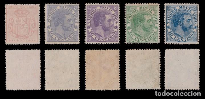 Sellos: Fiscales.1882-1903.TIMBRE MOVIL.Lote 22 valores MNG - Foto 2 - 234909830