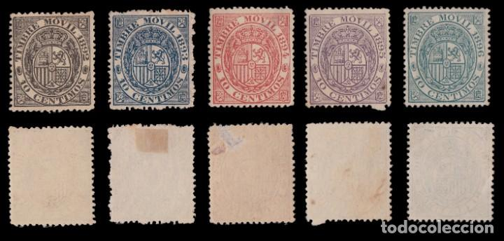Sellos: Fiscales.1882-1903.TIMBRE MOVIL.Lote 22 valores MNG - Foto 4 - 234909830