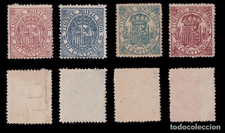 Sellos: Fiscales.1882-1903.TIMBRE MOVIL.Lote 22 valores MNG - Foto 5 - 234909830