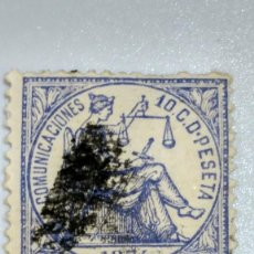 Sellos: SELLO ESPAÑA 145. EDIFIL. ALEGORÍA DE LA JUSTICIA. I REPÚBLICA. 1874. USADO.. Lote 235862410
