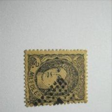 Francobolli: ESPAÑA 1870 GOBIERNO PROVISIONAL EDIFIL 103 USADO MARQUILLADO PERFECTO!!!. Lote 240090985