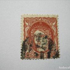 Francobolli: ESPAÑA 1870 GOBIERNO PROVISIONAL EDIFIL 108 USADO PERFECTO!!!. Lote 240091460