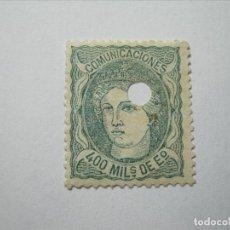 Francobolli: ESPAÑA 1870 GOBIERNO PROVISIONAL EDIFIL 110 TALADRO MARQUILLADO PERFECTO!!!. Lote 240092085