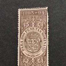 Sellos: ESPAÑA TAXAS AÑO 1893/4 200 PESETAS 2 VALORES NUEVO ** PERFECTO. Lote 240360495