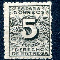 Sellos: EDIFIL 592. 5 CTS DERECHO DE ENTREGA. NUEVO SIN FIJASELLOS PERO CON FUERTE DOBLEZ. Lote 243443365