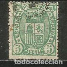 Sellos: ESPAÑA EDIFIL NUM. 154 USADO. Lote 244020870