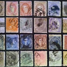 Sellos: LOTE SELLOS CLÁSICOS PERIODO 1850 A 1900. Lote 245302650
