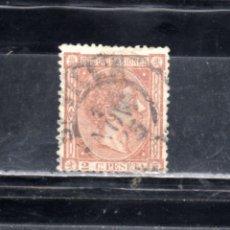 Sellos: ED. Nº 162 ALFONSO XII USADO. Lote 192986776