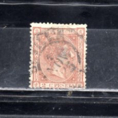 Timbres: ED. Nº 162 ALFONSO XII USADO. Lote 192986776