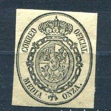 Sellos: EDIFIL 35. MEDIA ONZA, ESCUDO DE ESPAÑA. AÑO 1855. NUEVO CON FIAJSELLOS. Lote 245464580