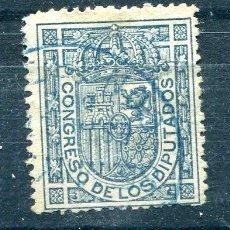 Selos: EDIFIL 231. SELLO OFICIAL, AÑO 1896, COLOR AZUL, USADO. BONITO PERO LIGERO ADELGAZAMIENTO. Lote 249373300