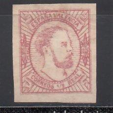 Timbres: ESPAÑA, CORREO CARLISTA, 1874 EDIFIL Nº 159, TIPO I (*), CARLOS VII. Lote 252434275