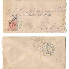 Sellos: YECLA 1885. CARTERÍA III. CORREOS Y TELÉGRAFOS 15 CÉNTIMOS 1885. Lote 253432335