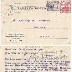 Sellos: EL CID AUXILIO A LAS VICTIMAS 5CTS 1949. ALMIRANTE D. RAMÓN DE BONIFAZ 30CTS. Lote 253432730