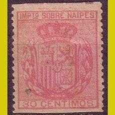 Sellos: FISCALES IMPUESTO SOBRE NAIPES 1880, ALEMANY Nº 1 (O). Lote 254511310