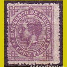 Sellos: FISCALES IMPUESTO DE GUERRA 1875, ALEMANY Nº P35 * *. Lote 254511640
