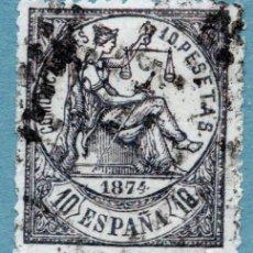 Timbres: EDIFIL 152 USADO 10 PESETAS 1874 ALEGORIA ESPAÑA SPAIN. Lote 254566325