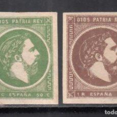 Sellos: ESPAÑA, CORREO CARLISTA, 1874 EDIFIL Nº 160 / 161 (*), CARLOS V. Lote 256054420